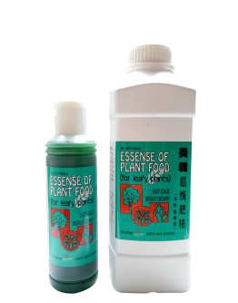 Essense of Plant Food - for Leafy Plants