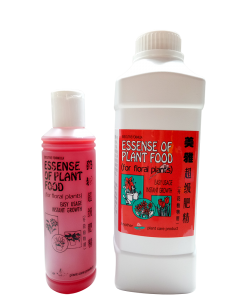 Essense of Plant Food - for Floral Plants