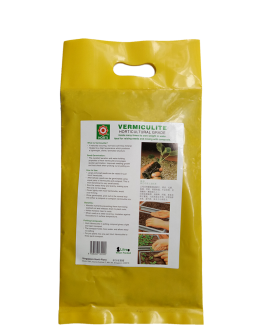 Vermiculite 蛭石 1L by HORTI