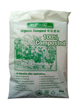 Organic Pure Compost 5kg by Bio-Flora