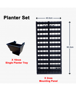 Vertical Wall Planter Set by Elmich