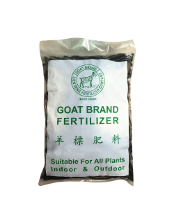Goat Pellets Fertilizer 5kg