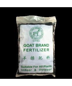 Goat Pellets Fertilizer 3kg