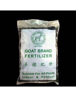 Goat Pellets Fertilizer 5kg