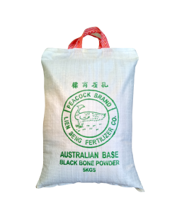 Australian Black Bone Powder 5kg