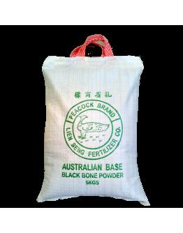 Australian Black Bone Powder 5kg
