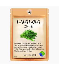 Kangkong Seeds by BlueAcres