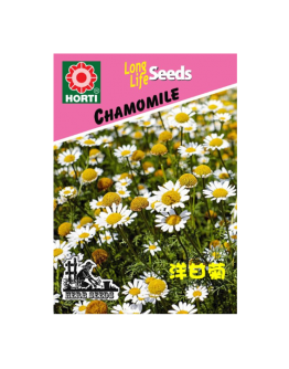 Chamomile 洋甘菊 Seeds By HORTI