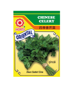 Chinese Celery 四季香芹 Seeds By HORTI