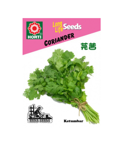 Coriander 芫茜 Seeds By HORTI
