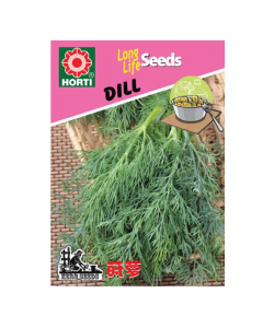 Dill 莳萝 Seeds By HORTI
