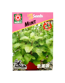 Spearmint / Mint Seeds by HORTI