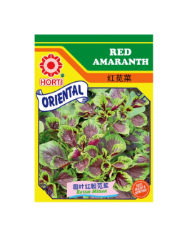 Red Amaranth Bayam Merah Seeds By HORTI