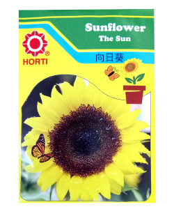 Sunflower Seeds by HORTI